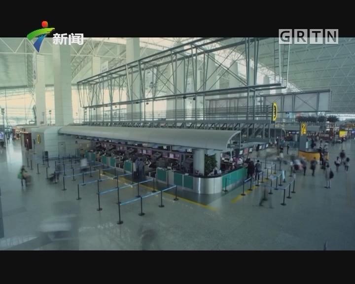 [2018-01-14]权威访谈:贝雷吉克利安:省州情谊深 合作潜力大