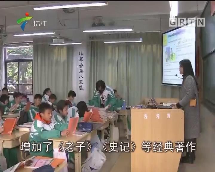 高中新课标今秋启用 古诗文背诵量增4倍