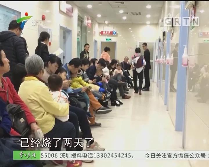 新闻特写:深夜里的广州市妇儿医疗中心