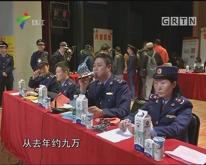 广州西湖花市档口拍出近72万