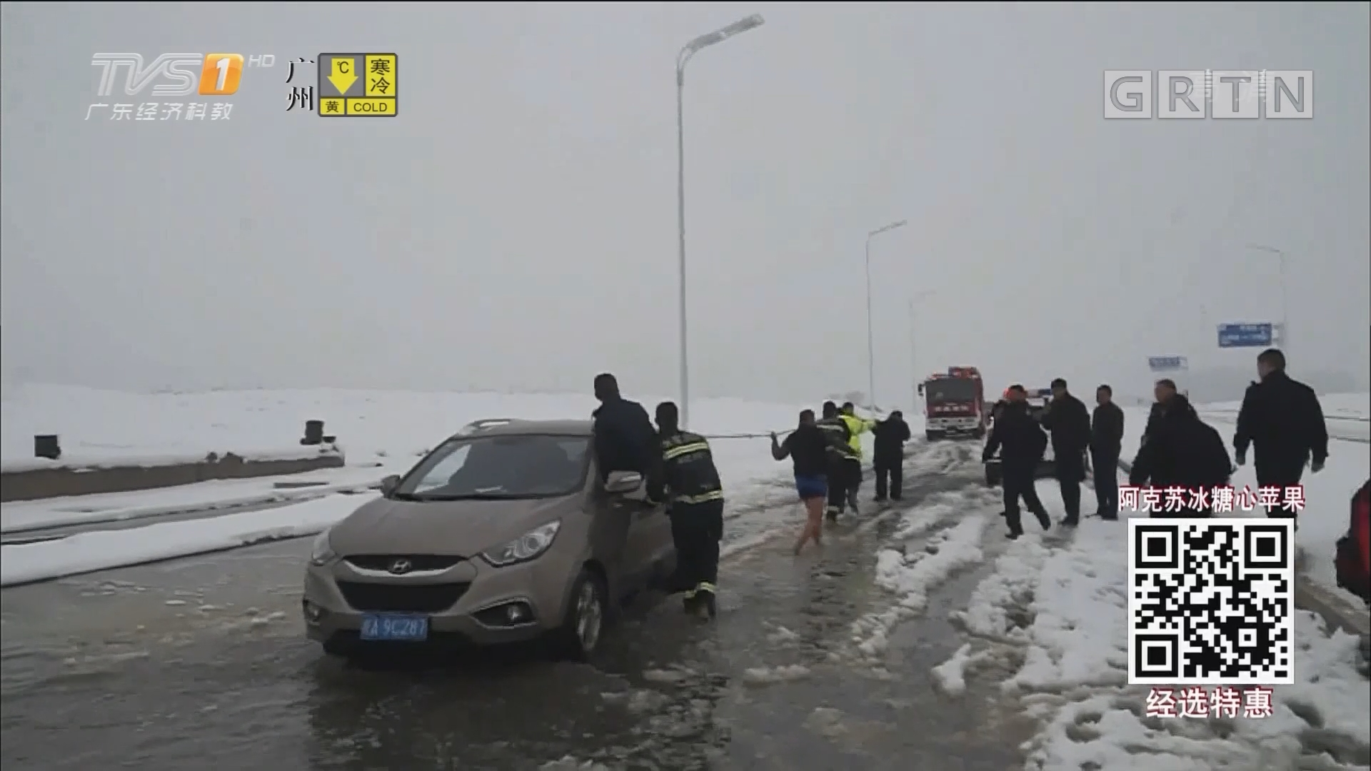 温暖!五旬辅警冰水中救出四名被困人员