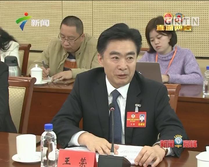 发挥政协的独特优势 为广东改革发展贡献力量