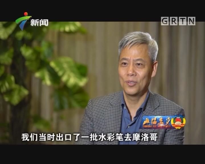 [2018-01-07]政协委员:黄小喜:努力创新 彩笔绘出大世界
