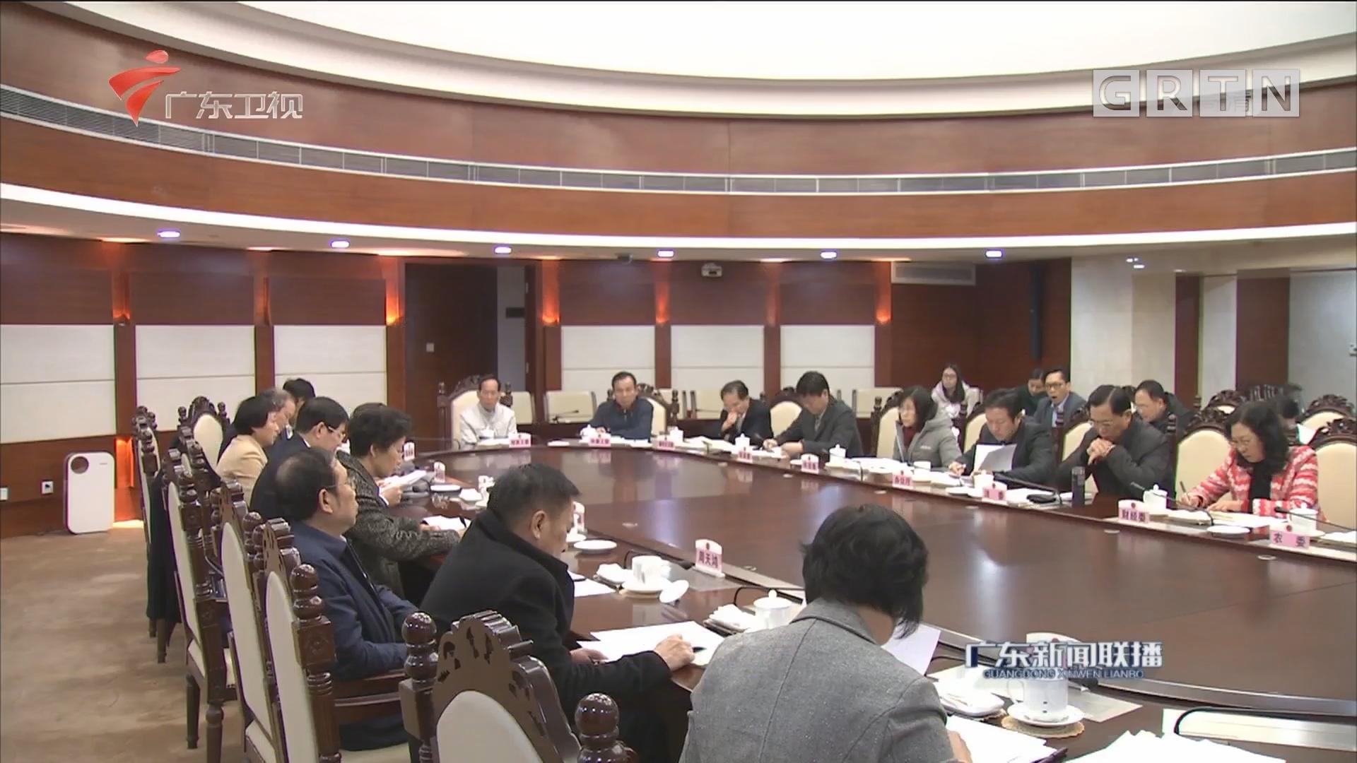 省人大常委会党组理论学习中心组召开专题学习研讨会