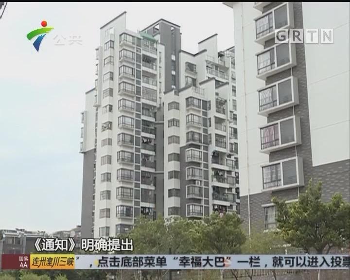 广州市将取消农业户口 统一登记为居民户口