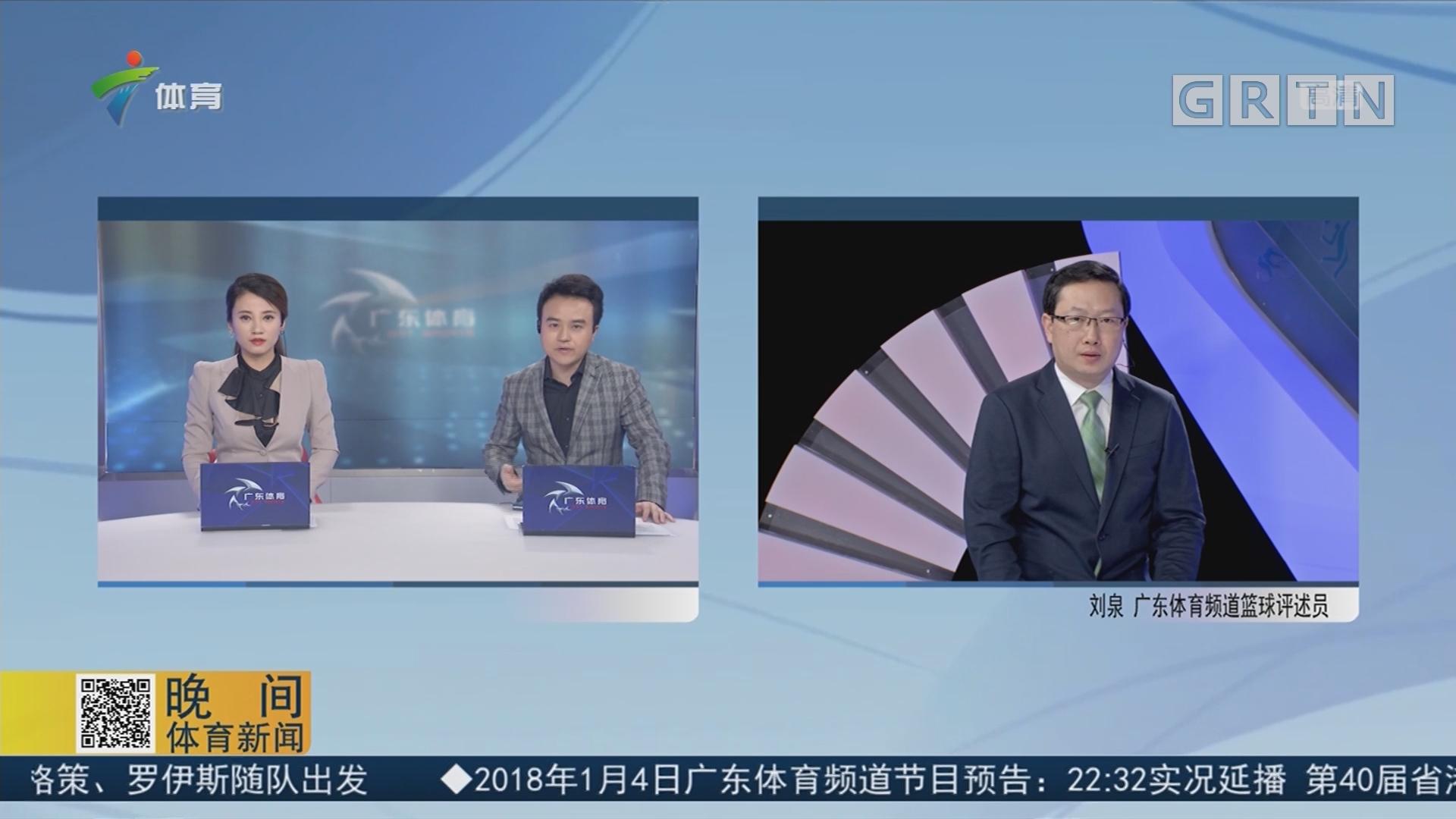 评论员评论比赛:深圳vs广厦