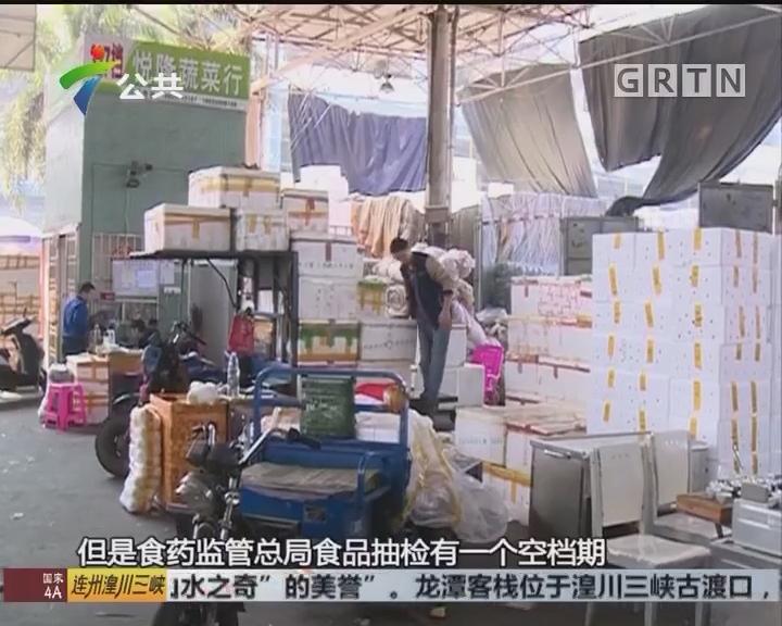 广州:蔬菜检出农残超标 720斤菠菜已售完
