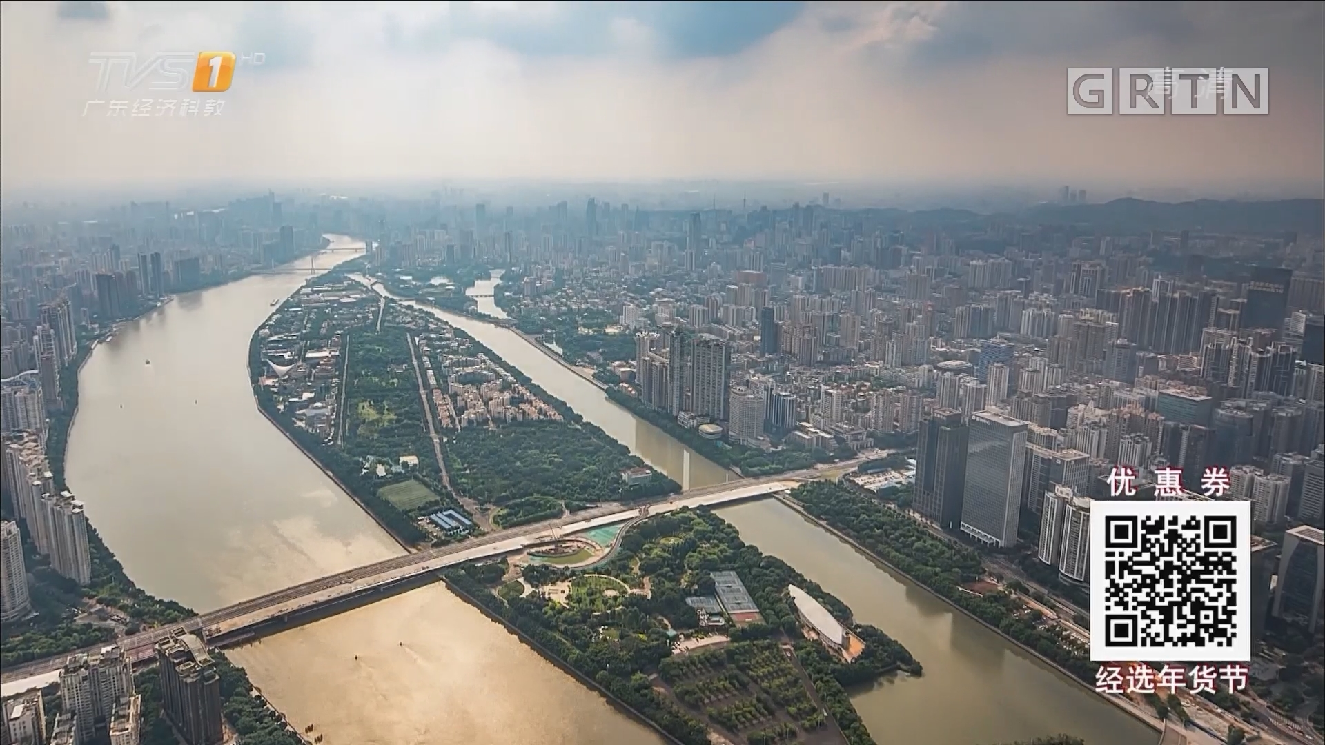 权威发布:广东2017年度空气 连续三年达标