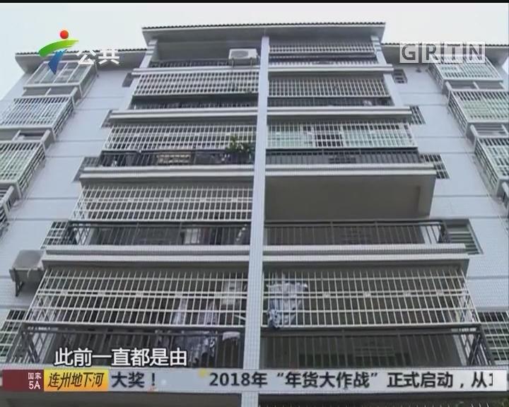肇庆:物业被罢免撤场 业委会成员遭暴打?