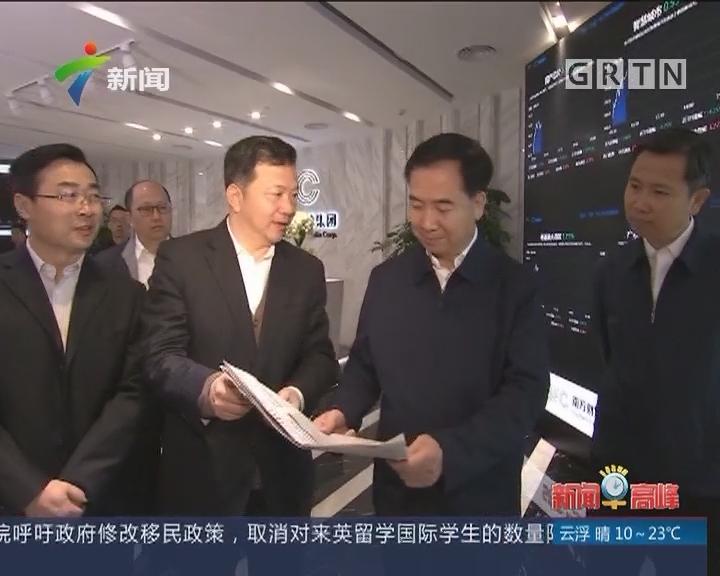 李希走访中央驻粤主要新闻单位并到省直新闻单位调研