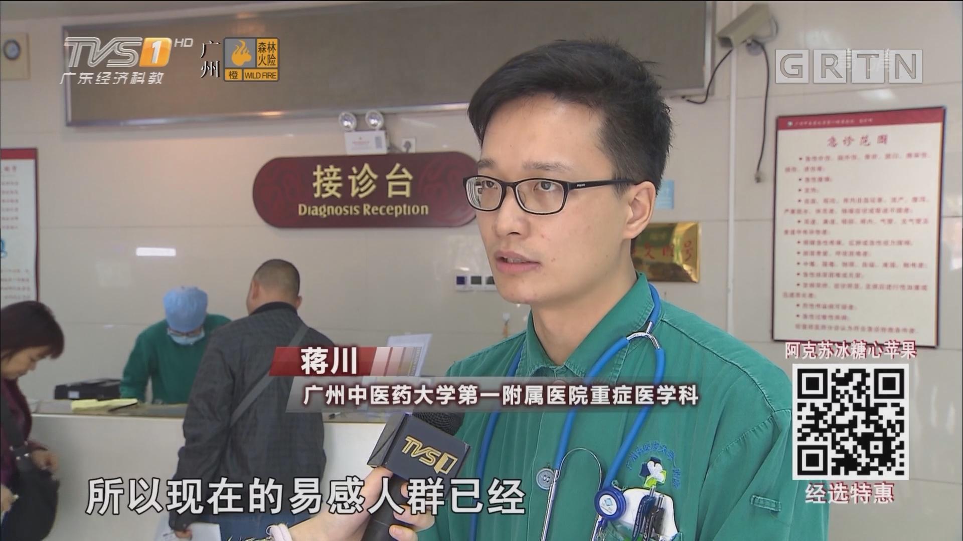 流感 水痘季节病齐袭 近期孩子发烧要警惕!