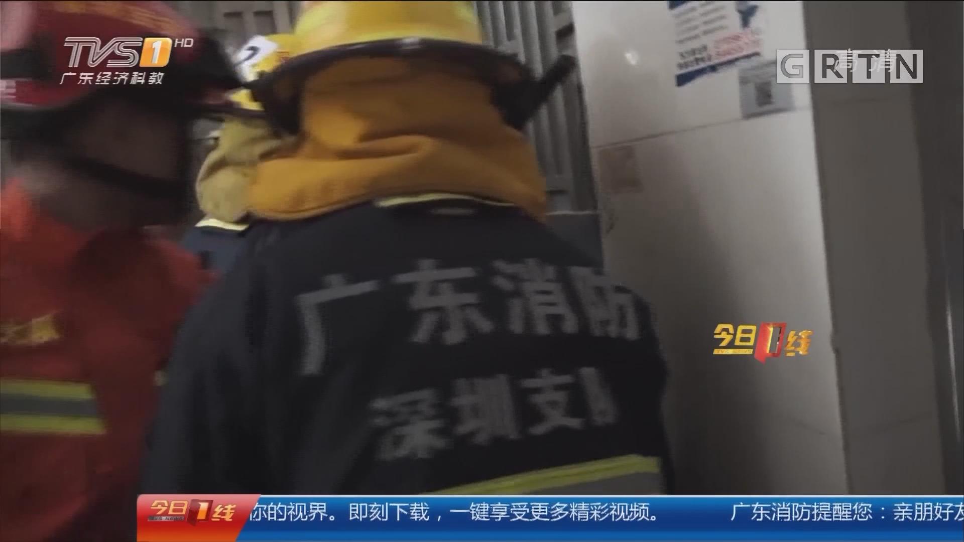 深圳宝安:屋内飘出煤气味 消防到场破门救援