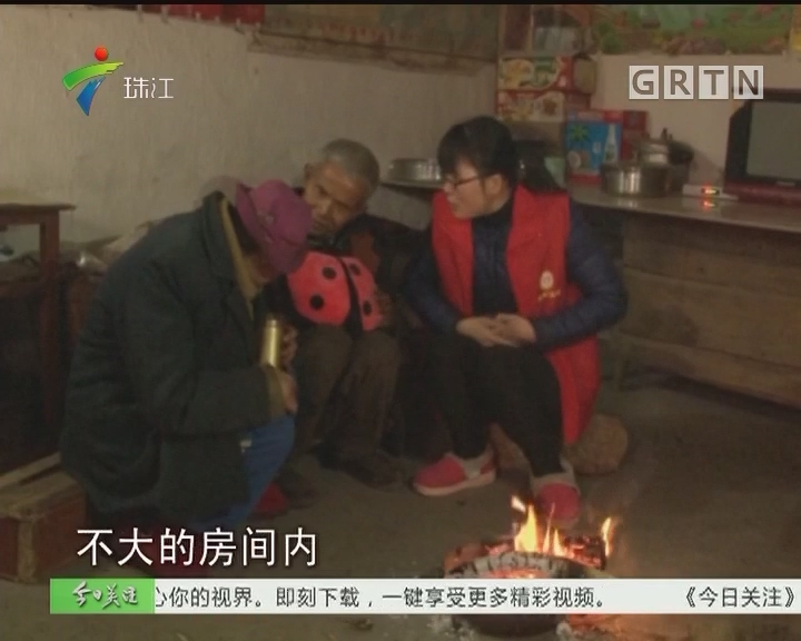 阳山:低温持续 志愿者雪中送炭