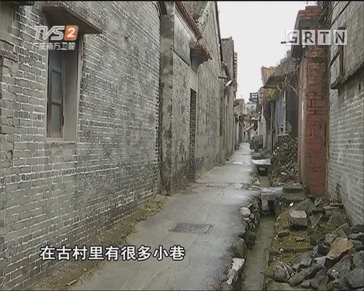 巡线新地铁:飞鹅岭站附近寻古村