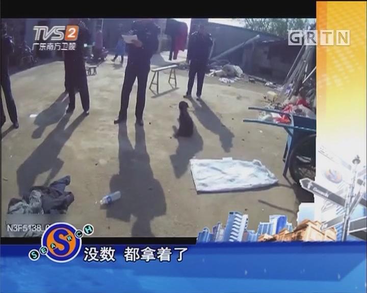 """""""五进宫""""盗贼偷窃老人""""棺材本"""""""