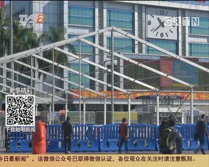 广州火车站:备战春运 候车雨棚开始搭建