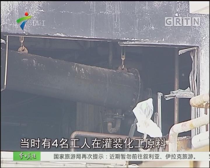 中山:一化工厂起火燃爆 消防火速扑救