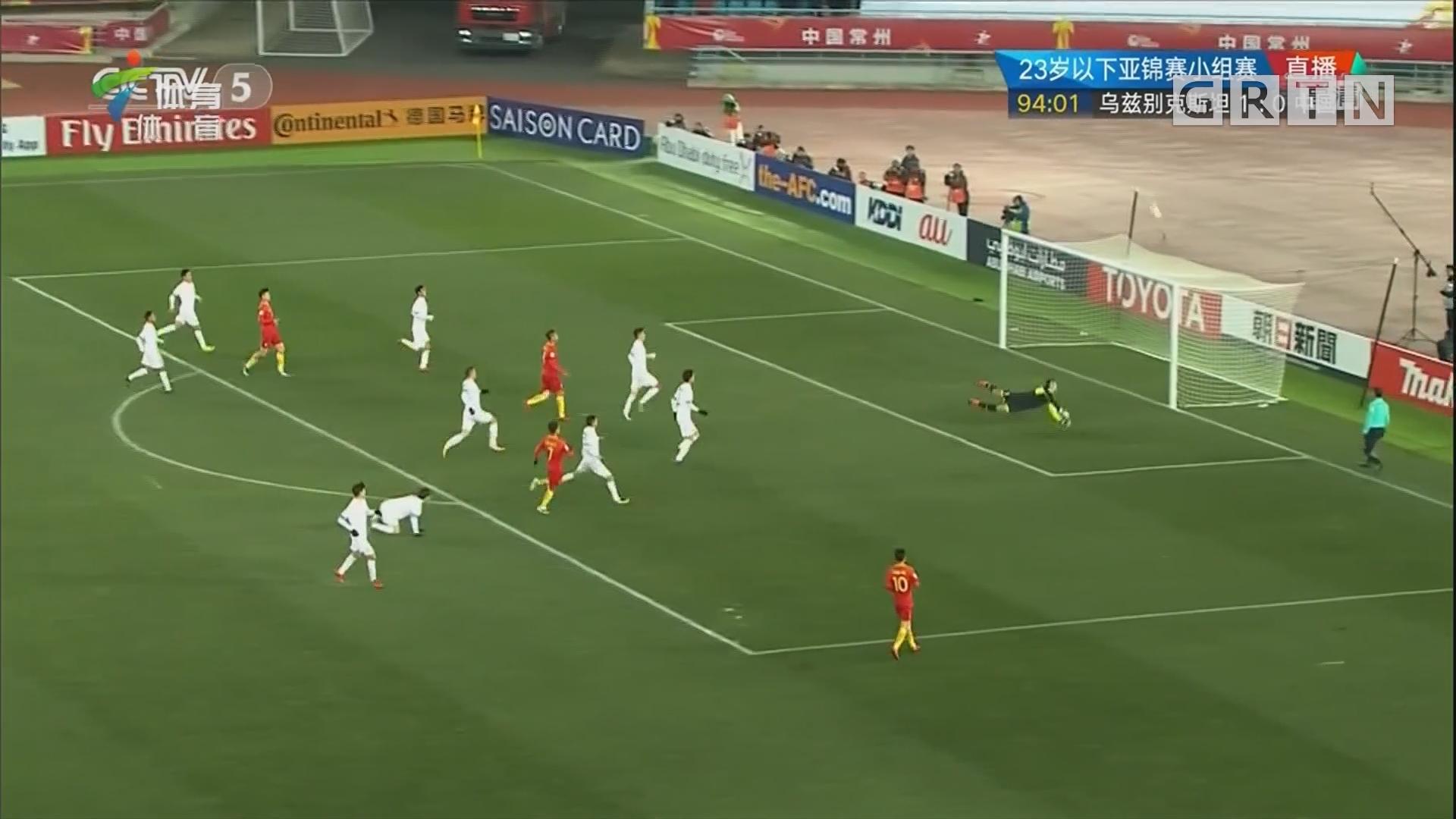 U23亚洲杯 中国U23男足不敌乌兹别克斯坦