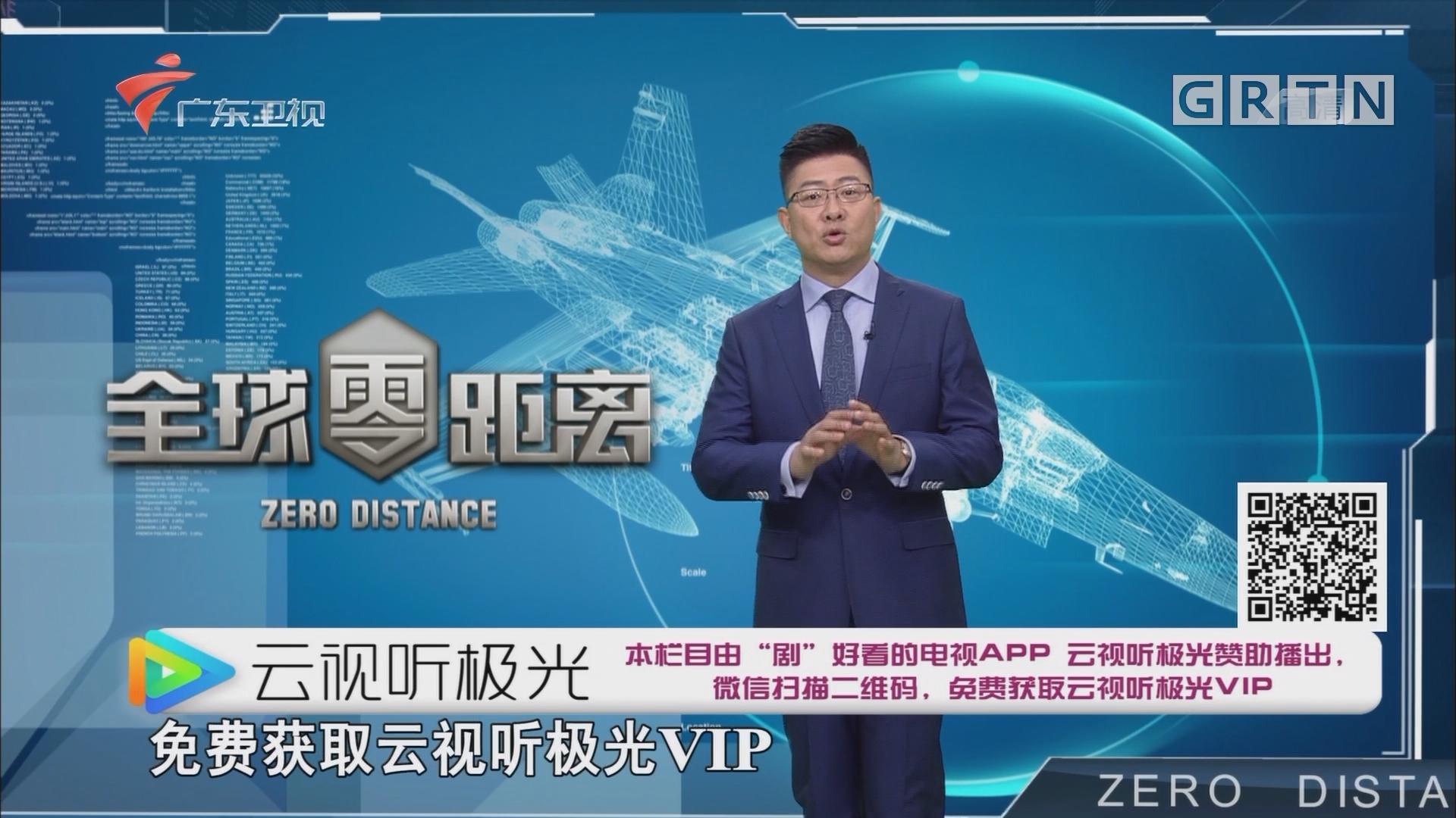 [HD][2017-12-21]全球零距离:中国练兵进行时