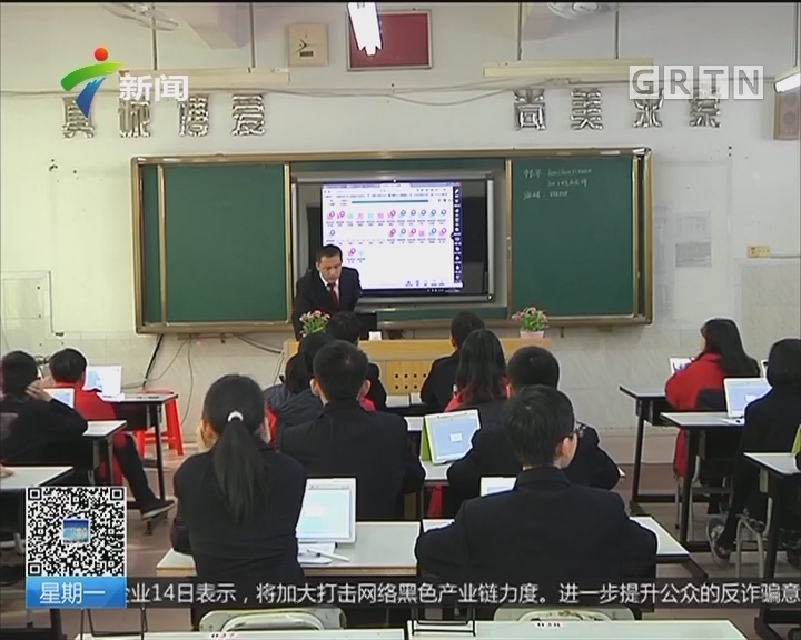 如何界定老师收受利益? 红包 家长与老师都很敏感