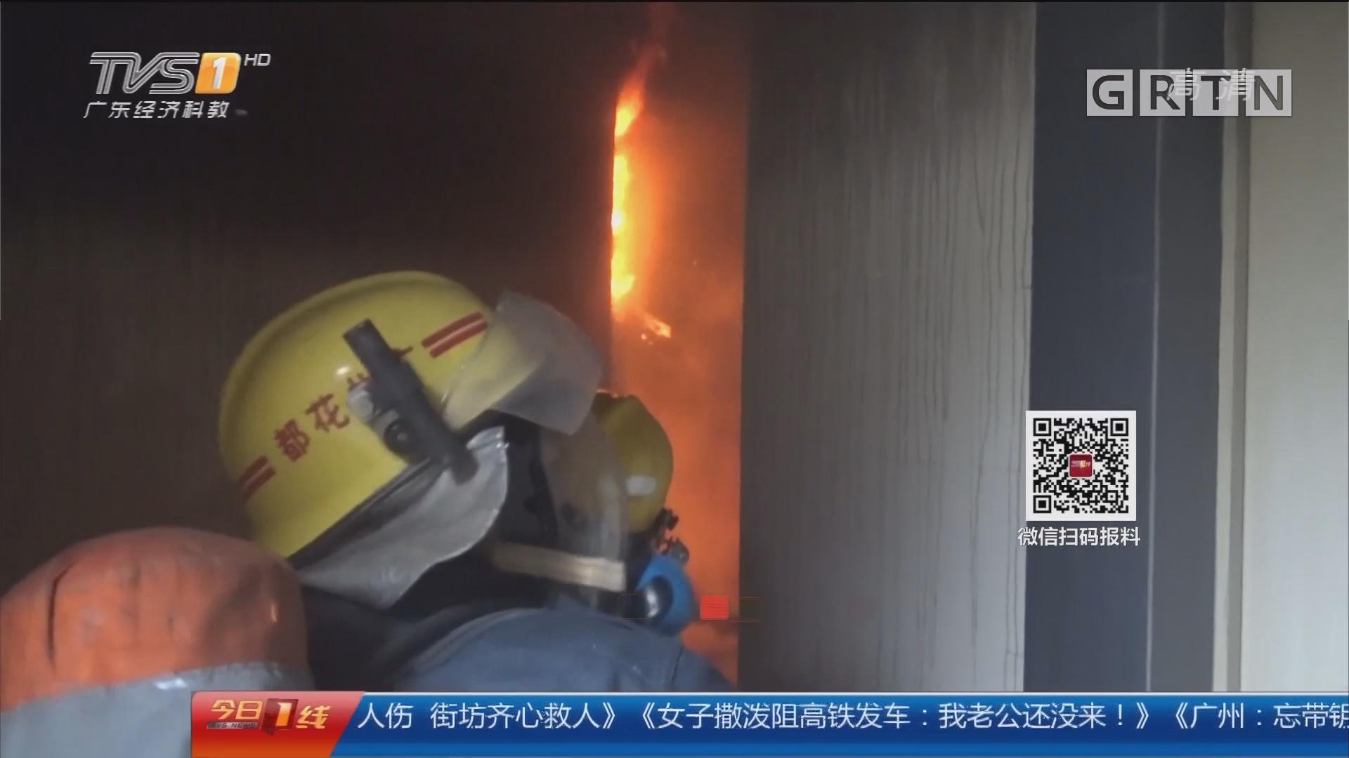 广州花都:用电负荷大惹祝融 消防员艰难灭火