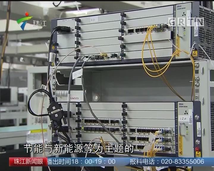 广州:争取2022年IAB产业规模超万亿