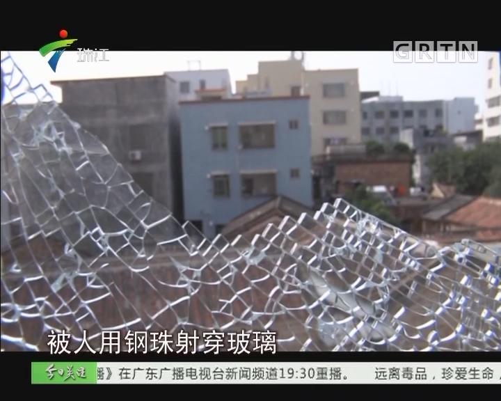 湛江遂溪:围墙之争 多户业主被钢珠射玻璃