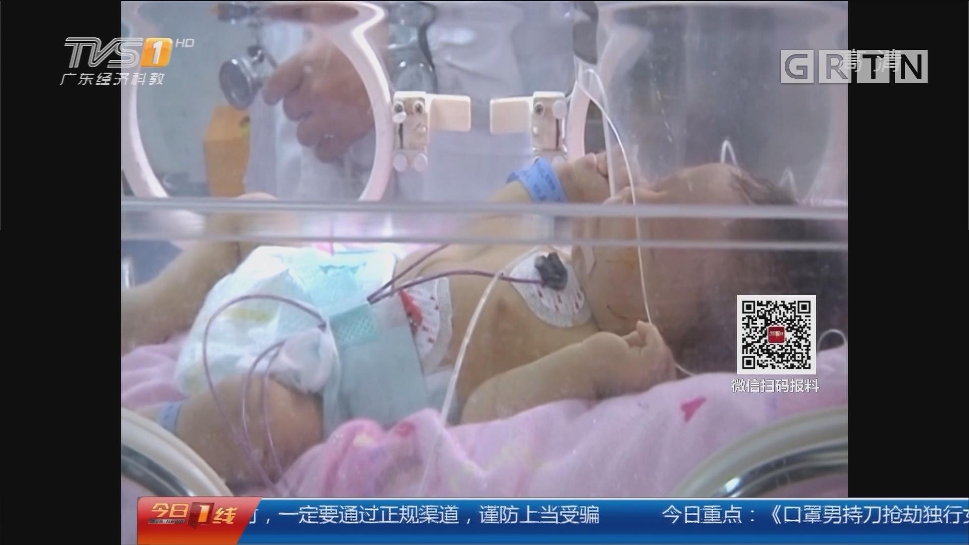 汕头:寒夜屋顶现弃婴 街坊帮送院救治