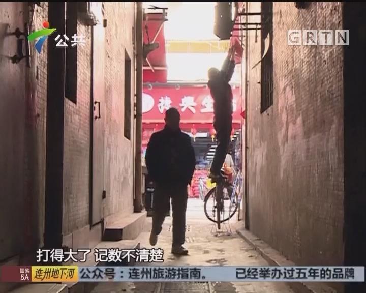 广州:男子被持刀伤害 一嫌疑人已落网