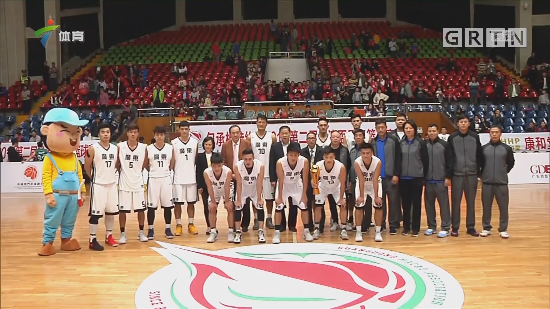 主场再捷 广东队蝉联粤澳杯篮球赛冠军