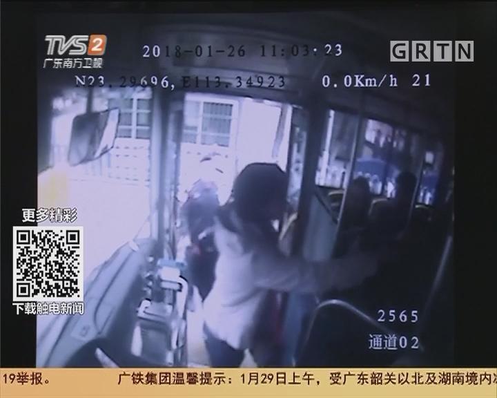 广州:公交司机勇出手 行窃小偷无处逃