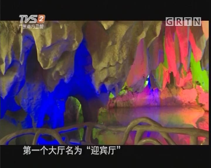 [2018-01-21]潮流假期:五彩玉林 田园都市 2