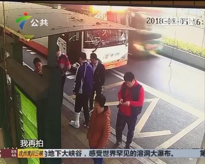 """广州:便衣公交车站抓贼 """"石膏哥""""拍照取证"""