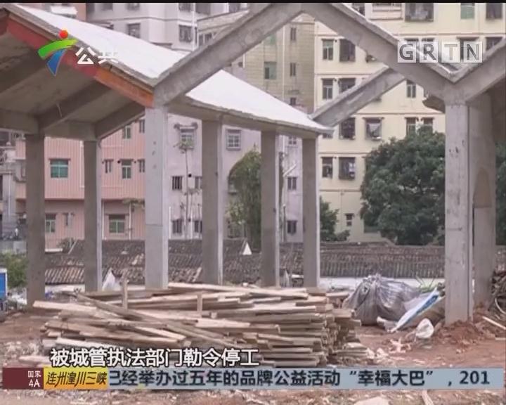 街坊投诉:公园变祠堂 开发商有隐瞒