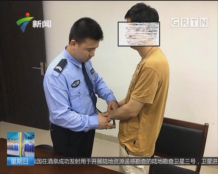"""广州:""""三重""""网络 惩戒失信被执行人"""