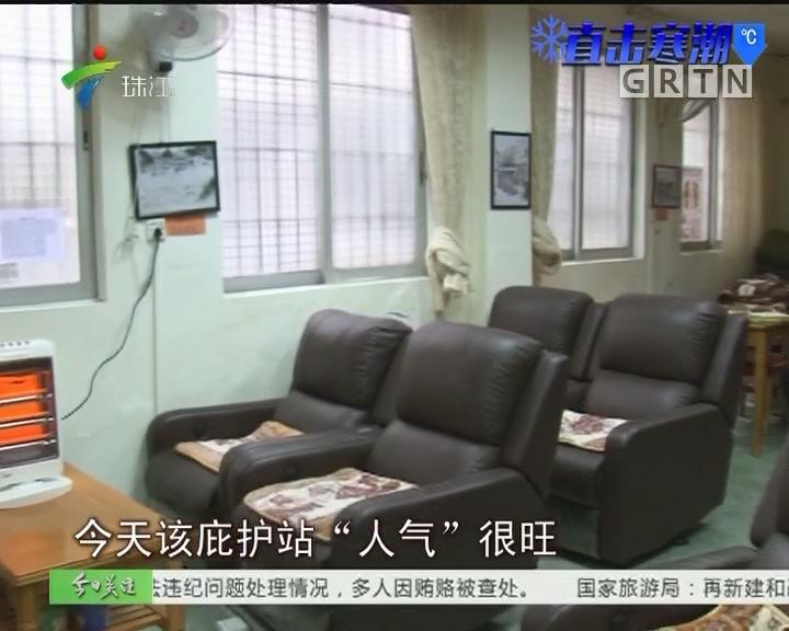寒潮来袭:广州9区挂寒冷橙色预警