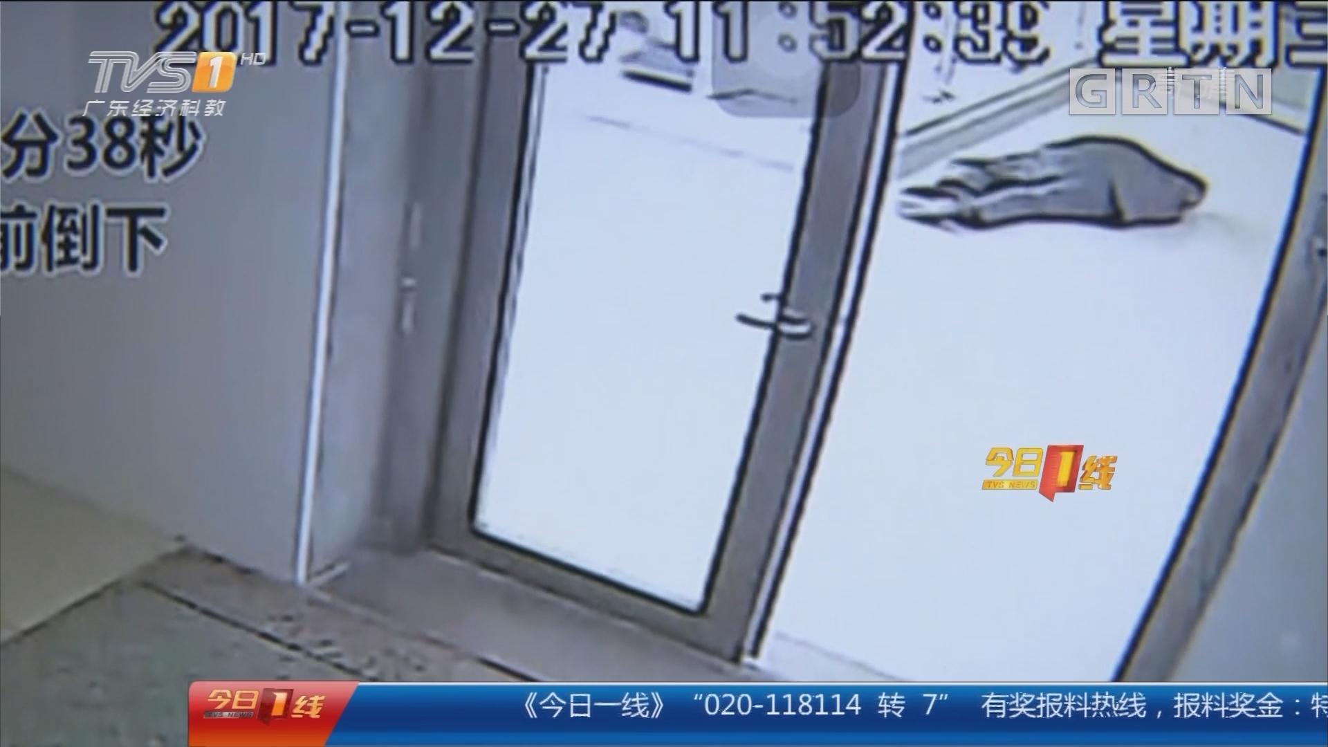 惠州:男子心脏骤停 十分钟急救起死回生