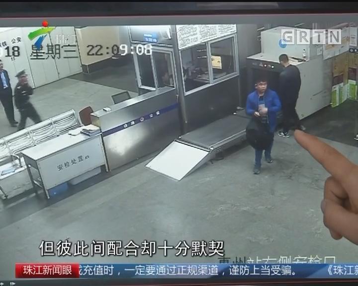 冒用他人身份乘列车盗窃 两嫌疑人落网