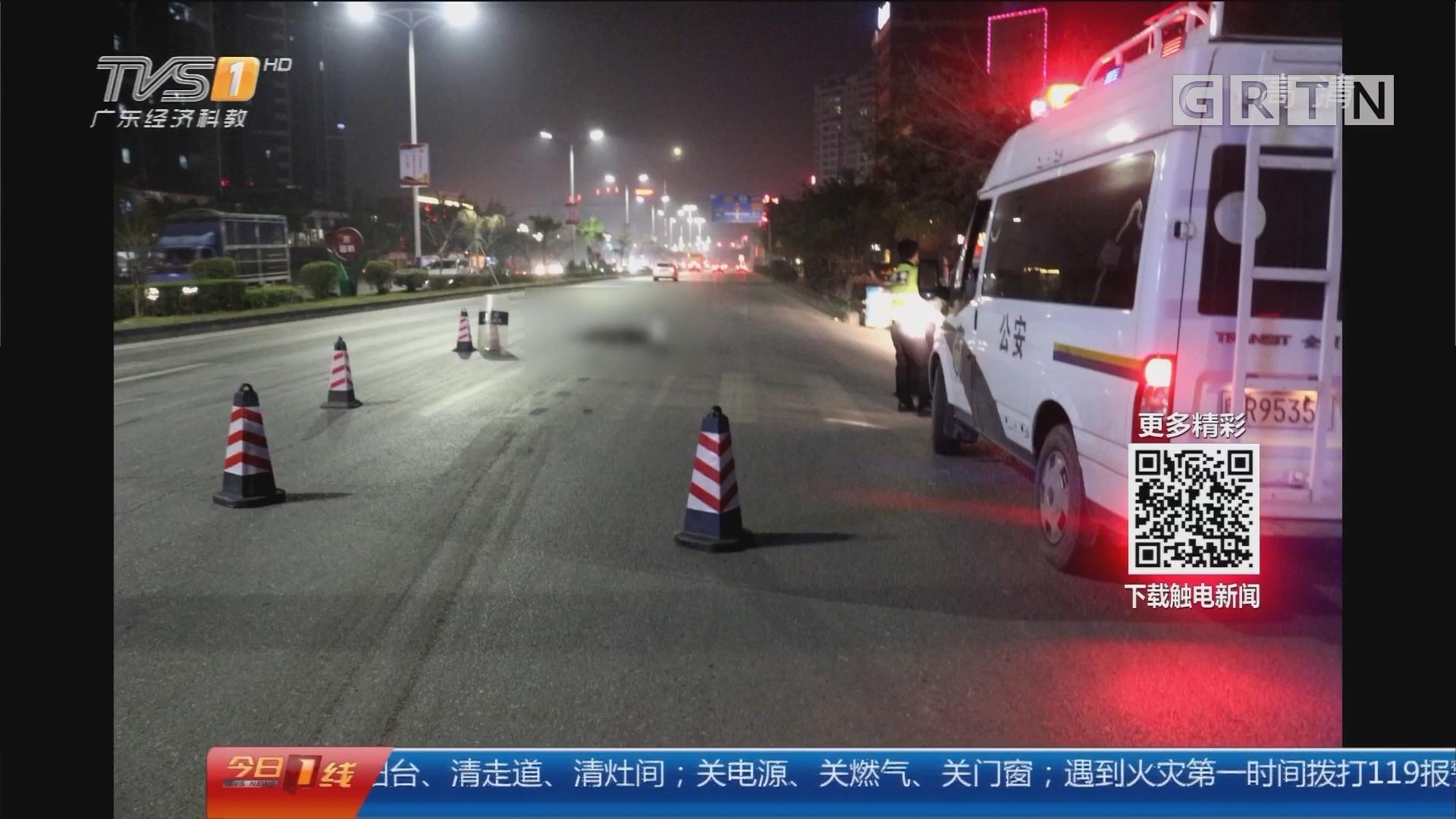 清远佛冈:老人被卷车底拖行1公里 又是醉驾!