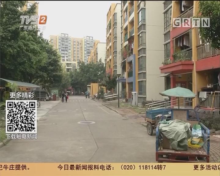 广东违规物管企业:48家违规物管 广州企业有9家
