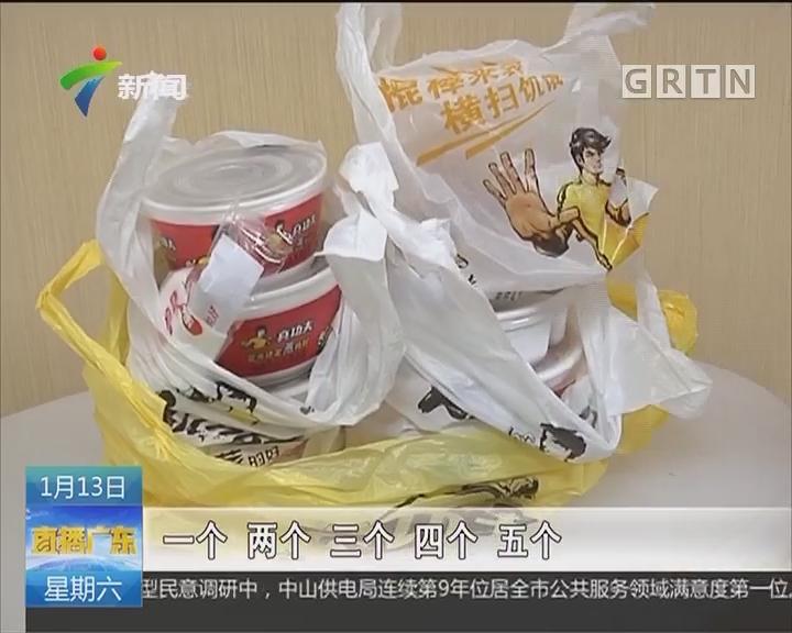 """限塑令十年:外卖快递垃圾大增 """"白色污染""""愈演愈烈"""