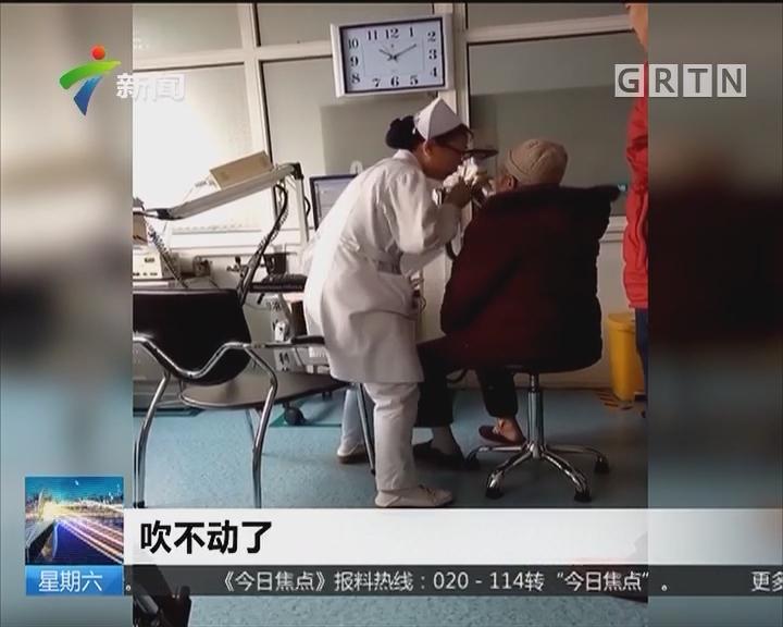 """山东淄博:护士变身""""舞蹈姐""""亲身指导病人做检测"""