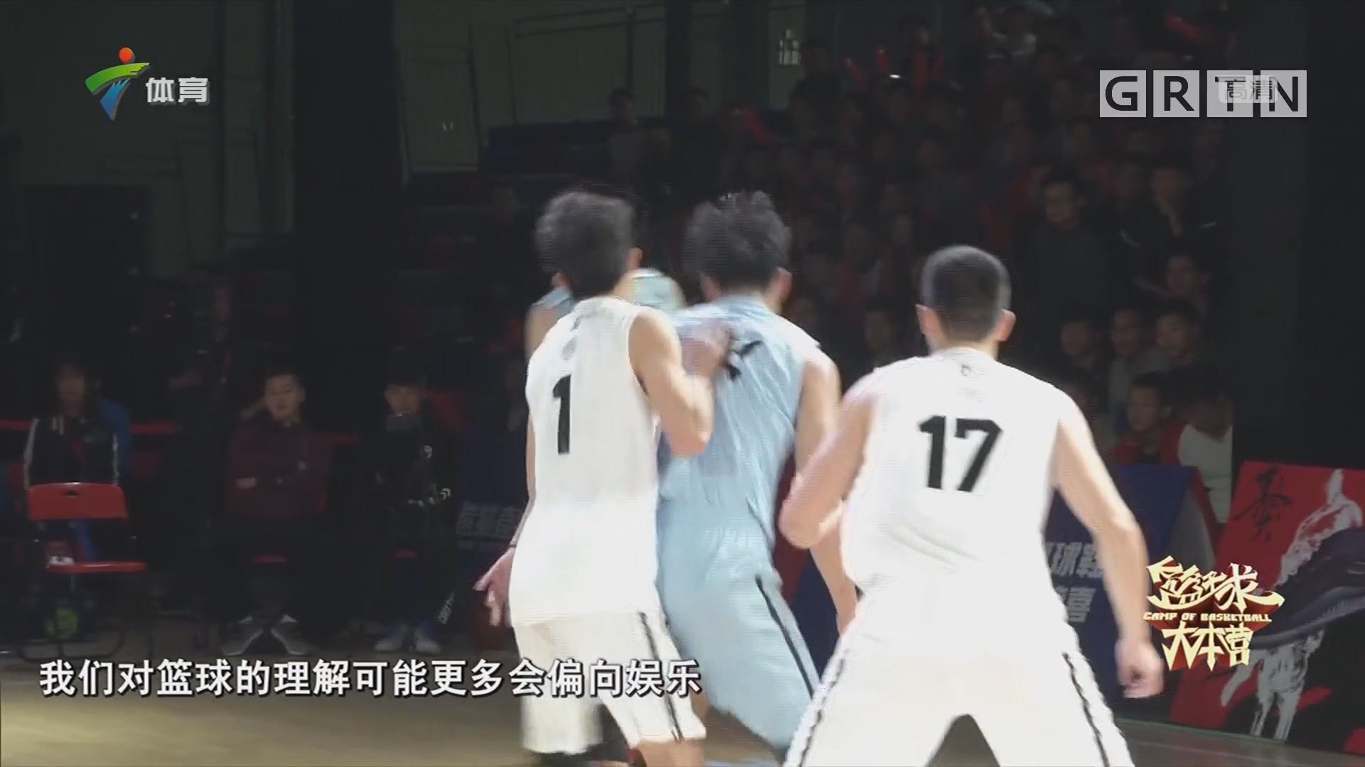 展现草根篮球魅力 路人王篮球联赛第三季收官