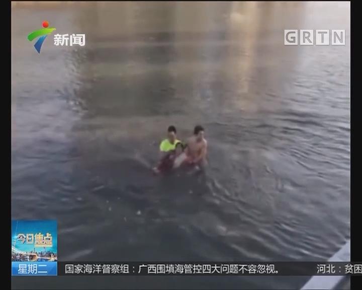 中山:街坊晨跑偶遇阿姨落水 跳入冰冷水中施救