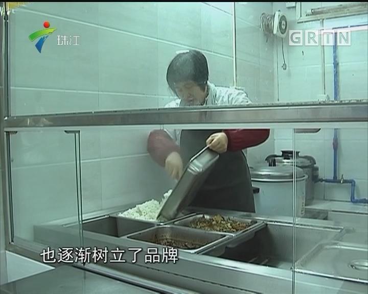 """广州""""大配餐"""":705个长者饭堂已覆盖所有街镇"""
