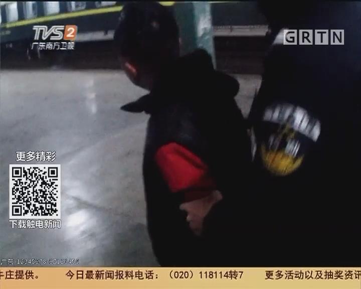 佛山:两男子抢劫的士司机 潜逃路上被抓获