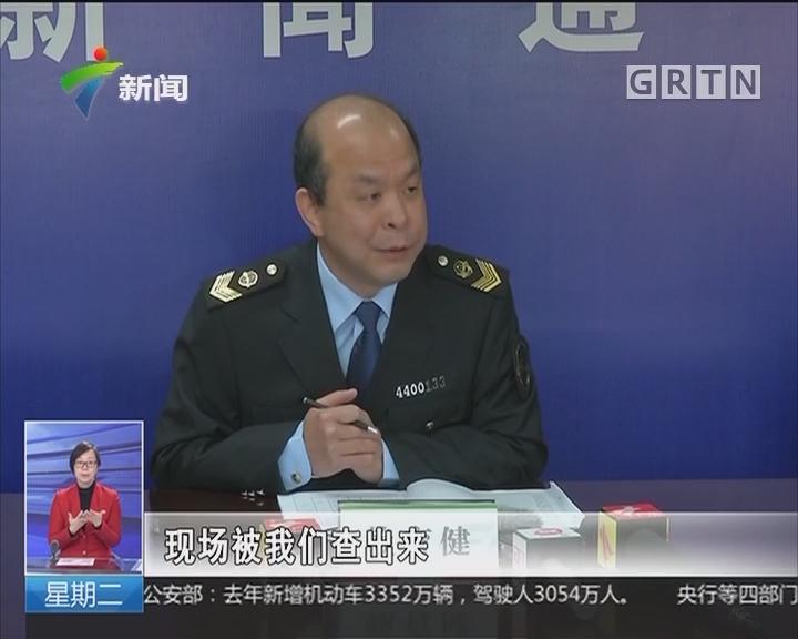 广东:责令100家药企整改 15企业GMP证书被收回