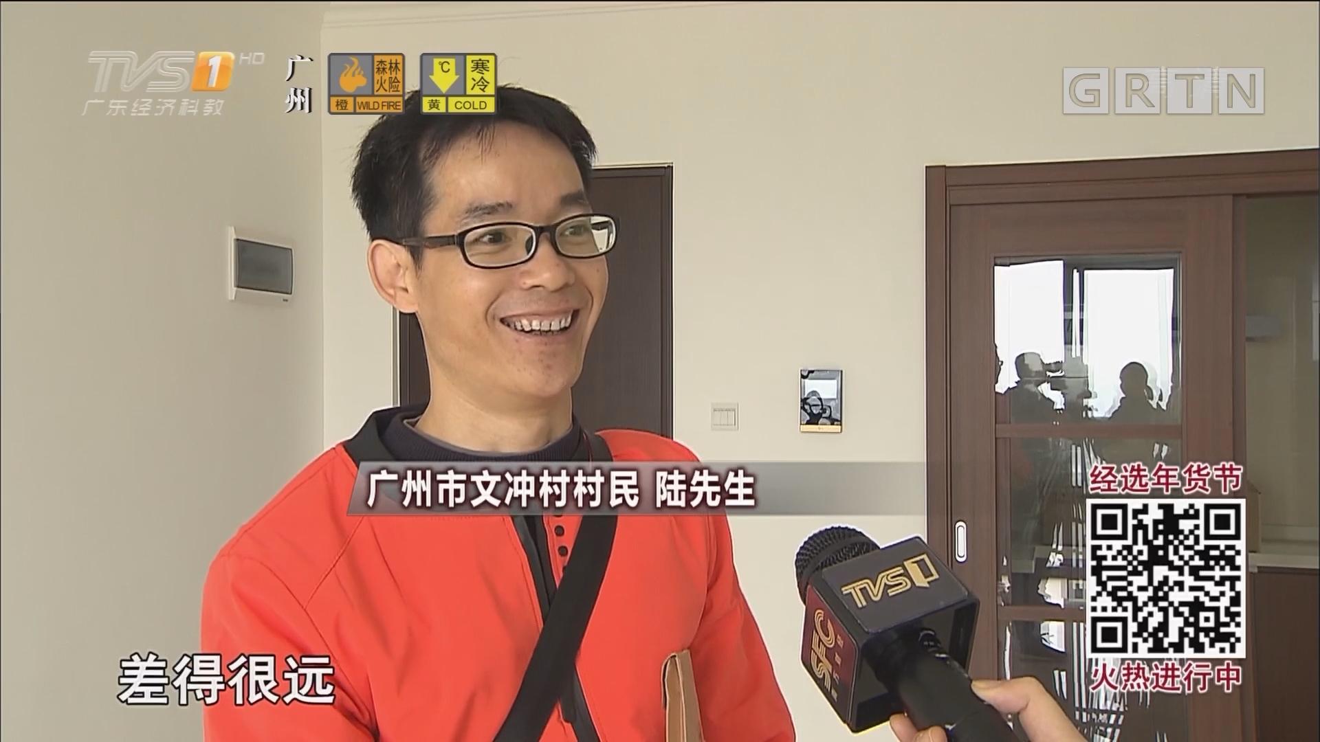广州文冲古村加快旧改 住宅安置房交付率达六成