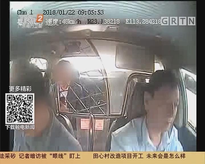 广州:粗心乘客遗落5万元 的哥遍寻失主
