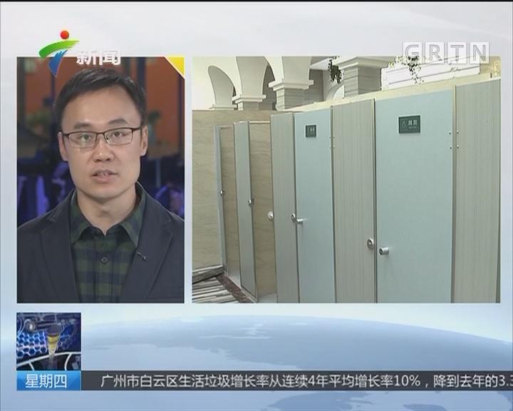 """焦点透视:耀琪""""观点"""" 相比起商业中心的厕所 公厕标准太低"""